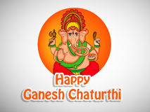 Illustration of Hindu festival Ganesh Chaturthi Background Stock Photography