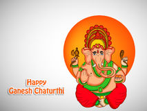 Illustration of Hindu festival Ganesh Chaturthi Background Stock Photo