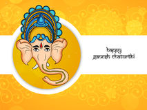Illustration of Hindu festival Ganesh Chaturthi Background Royalty Free Stock Image