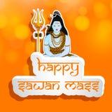 Illustration of hindu festival Sawan Mass Background. Illustration of elements of hindu festival Sawan Mass Background royalty free illustration
