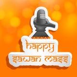 Illustration of hindu festival Sawan Mass Background. Illustration of elements of hindu festival Sawan Mass Background vector illustration