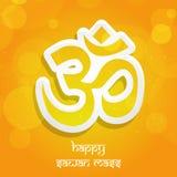 Illustration of hindu festival Sawan Mass Background. Illustration of elements of hindu festival Sawan Mass Background stock illustration