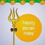 Illustration of hindu festival Sawan Mass. Illustration of elements of hindus festival Sawan Mass Background vector illustration