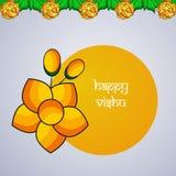 Illustration of Hindu festival Vishu Background. Celebrated in the Indian state of Kerala Royalty Free Stock Image