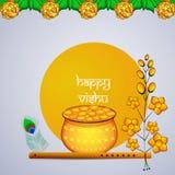 Illustration of Hindu festival Vishu Background. Celebrated in the Indian state of Kerala Stock Image