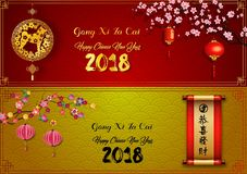 Horizontal banners set with 2018 Chinese new year elements year of the dog. Gold dog in round frame, Sakura Branches, Chinese Lant Stock Photos