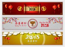 Horizontal banners set with 2018 chinese new year elements year of the dog. Chinese lantern, scroll, cherry blossoms, clouds white royalty free illustration