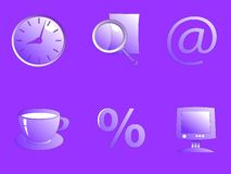 Collection of various office icons. Illustration included wall watch, magnifier/search, cup and saucer, and an at symbol vector illustration
