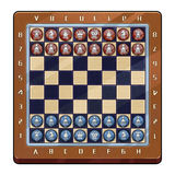 Illustration: International Chess Board with Pieces. Royalty Free Stock Images