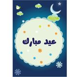Illustration of Islamic Art design. A  illustration of Islamic Art design with colorful background and writing Eid mubarak in arabic Royalty Free Stock Image