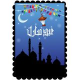 Illustration of Islamic Art design. A vector illustration of Islamic Art design with colorful background and writing Eid mubarak in arabic Stock Photo