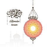 Illustration of Ramadan Mubarak with intricate Arabic calligraphy. Royalty Free Stock Images