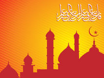 Illustration of islamic holly words Royalty Free Stock Photos