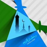 Illustration Islamic mosque ramadan kareem Royalty Free Stock Photos