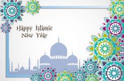 Islamic New Year Design Background. Illustration of Islamic New Year Design Background stock illustration