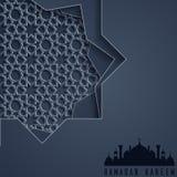 Islamic ramadan kareem greeting card template Royalty Free Illustration