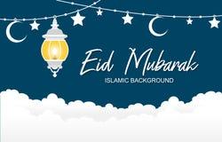 Illustration islamique de décoration heureuse d'Eid Mubarak Lantern Moon Star Cloud illustration stock