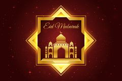 Illustration islamique moderne de carte d'Eid Mubarak Wide Background Banner And Image libre de droits