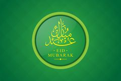 Illustration islamique moderne de carte d'Eid Mubarak Wide Background Banner And Photos libres de droits