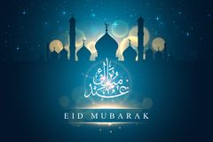 Illustration islamique moderne de carte d'Eid Mubarak Wide Background Banner And Photos stock