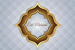 Illustration islamique moderne de carte d'Eid Mubarak Wide Background Banner And Images libres de droits
