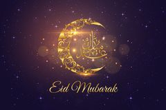 Illustration islamique moderne de carte d'Eid Mubarak Wide Background Banner And Images stock