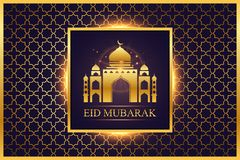Illustration islamique moderne de carte d'Eid Mubarak Wide Background Banner And illustration stock