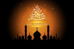 Illustration islamique moderne de carte d'Eid Mubarak Wide Background Banner And Photo libre de droits