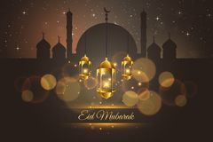 Illustration islamique moderne de carte d'Eid Mubarak Wide Background Banner And illustration libre de droits