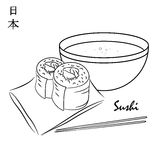 Illustration Japanese dinner consisting of sushi and soup. It can be used in the decoration of the menu, booklets, like drawing on the door cafes or Royalty Free Stock Photo