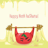 Illustration for the Jewish New Year - Rosh ha-Shana. Royalty Free Stock Image
