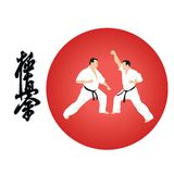 Illustration on karate Royalty Free Stock Photo