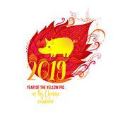 Illustration of kawaii pig, symbol of 2019 on the Chinese calend stock illustration