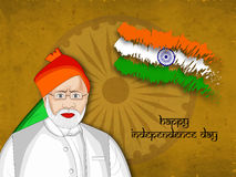 Illustration of India Independence Day backbground. Illustration of elements of India Independence Day backbground Stock Image