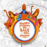 Lord Rama, Laxmana and Sita Lord Rama in Navratri festival of India for Happy Dussehra Sale Promotion offer. Illustration of Lord Rama, Laxmana and Sita Lord Stock Photo