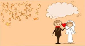 Illustration, mariée et marié de mariage dans l'amour Image stock