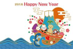 New Year`s cards 2018 stock illustration