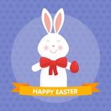 Illustration mignonne de vecteur de lapin de Pâques Photographie stock libre de droits
