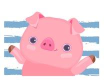 Illustration mignonne de vecteur de porc le chef heureux de crabots mignons effrontés de personnage de dessin animé de fond a iso images stock