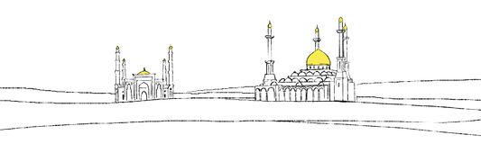 Illustration of mosque. In dunes stock illustration