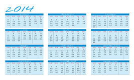 Calendar 2014 Royalty Free Stock Photo