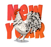 Illustration for the new year with a rooster. Symbol 2017 by the Chinese calendar. Illustration can be used for textile printing, leaflets, advertising Stock Illustration