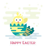 Illustration of newborn chicken in the eggshell Stock Photos
