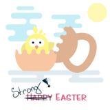 Illustration of newborn chicken in the eggshell Royalty Free Stock Photo