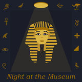 Illustration for the Night at Museum with Tutankhamen, hieroglyph and text. Illustration for the Night at Museum with Tutankhamen portreit, hieroglyph and text Stock Illustration