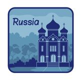 Illustration with Orthodox church in Russia Stock Image