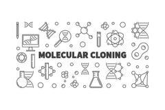 Illustration ou bannière d'ensemble de vecteur de clonage moléculaire illustration stock