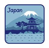 Illustration with pagoda and Mount Fuji in Japan Royalty Free Stock Photos