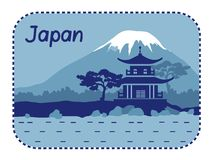 Illustration with pagoda and Mount Fuji in Japan Stock Photo