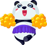 Illustration panda. On white background Royalty Free Stock Images